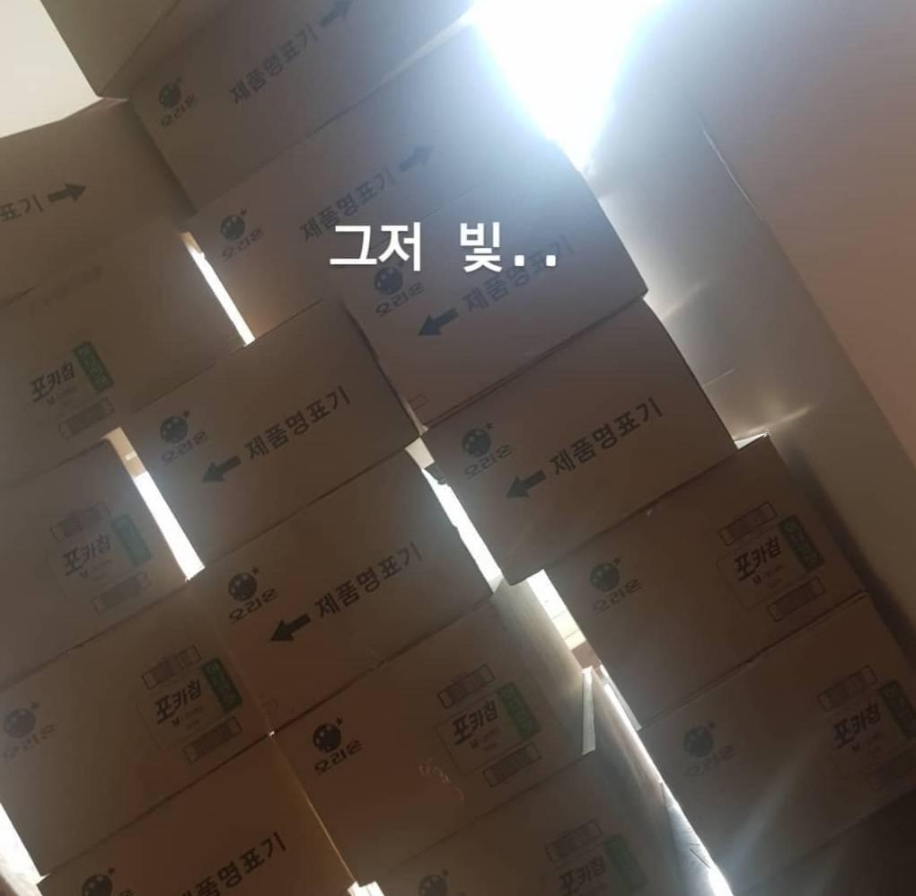 릴보이 발언에 디엠 확인하라던 오리온 .jpg | 인스티즈
