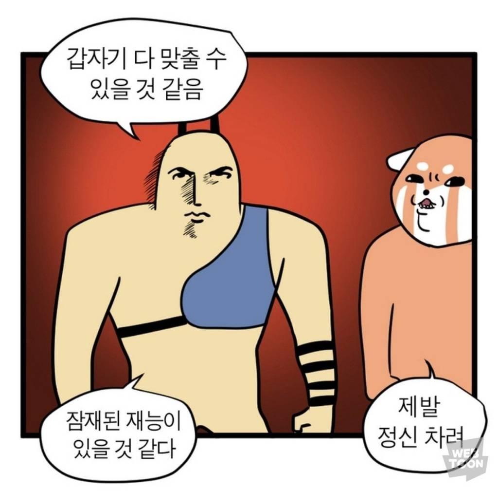 양궁카페에 간 한국인들....twt | 인스티즈