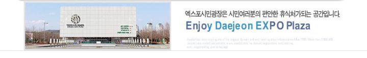 대전 관광 코스.jpg | 인스티즈