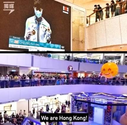 홍콩, 25년만에 금메달…중국 국가 울리자 환호성이 그쳤다 | 인스티즈