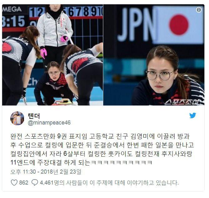 일본이 꿈꾸면 한국이 이룬다! ��🇷 2021 ver   인스티즈