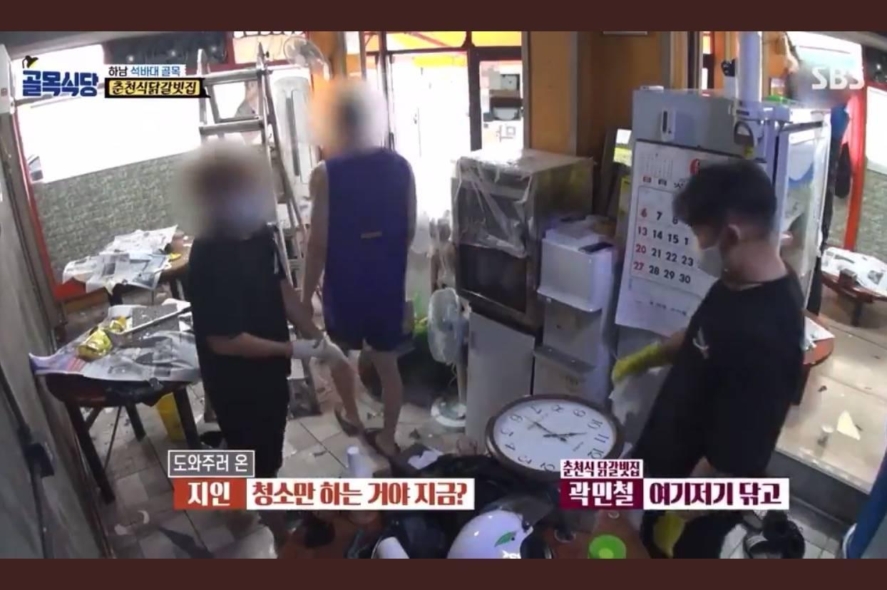 [골목식당] 오디오 안 나가는 줄 알고 눈물연기 자백하는 역대급 닭갈비집 사장   인스티즈