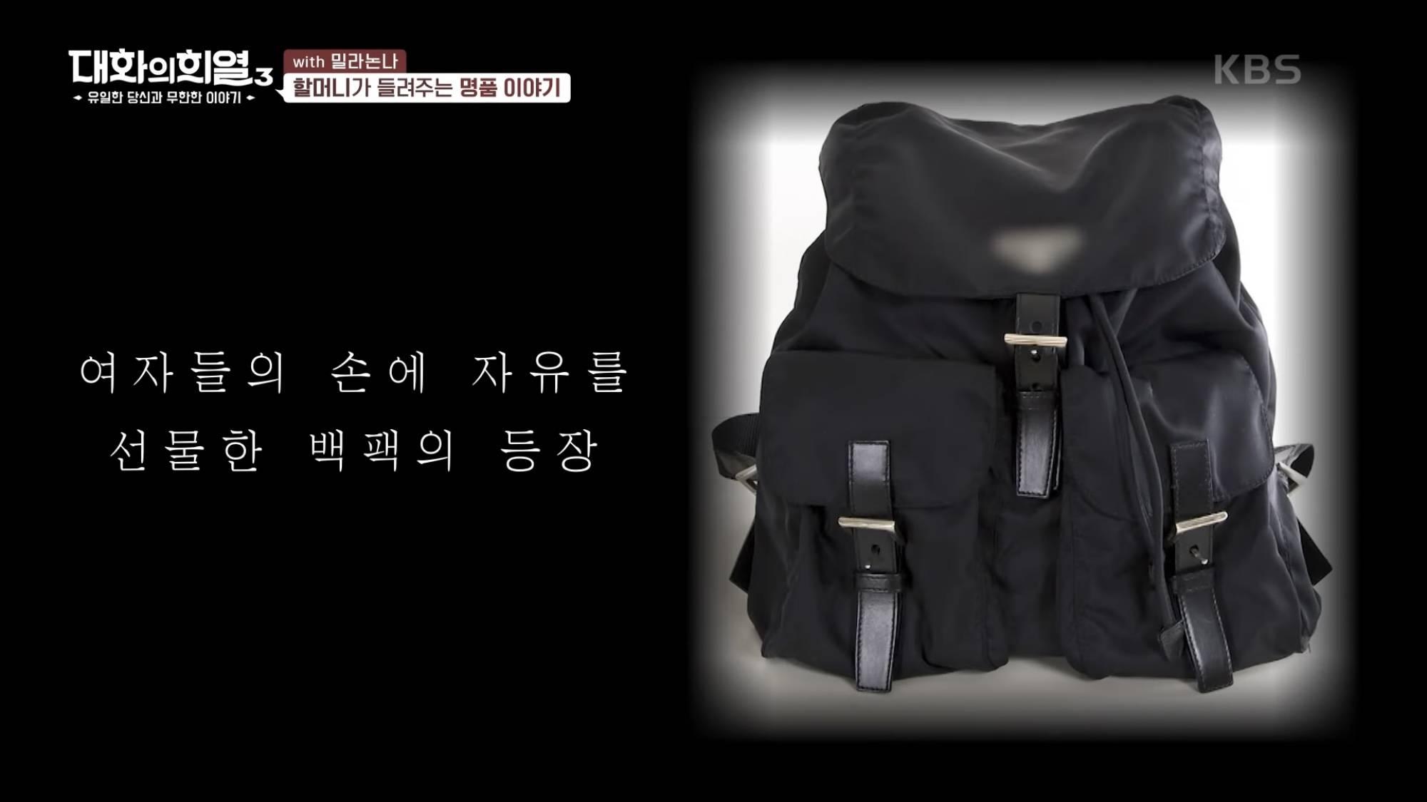 옷 많이 안 사고도 잘 입는 법.jpg (feat. 장명숙 디자이너) | 인스티즈