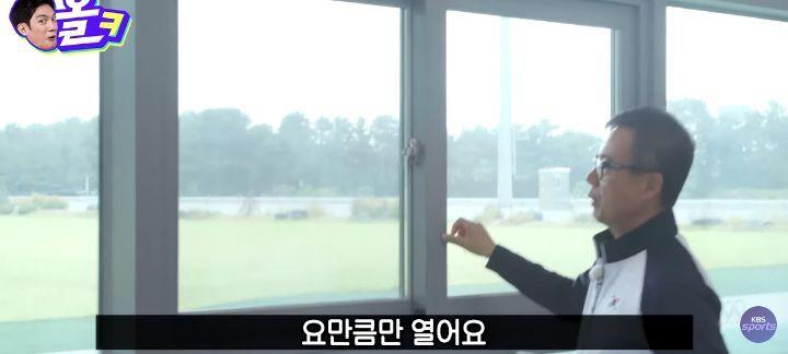Q : 추운 겨울엔 양궁 어디서 쏴요? A: 창문 열고 쏴요. 이정도? | 인스티즈