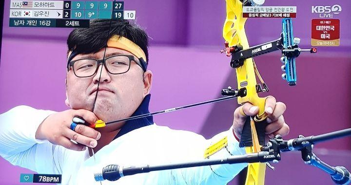 김우진 과녁판 올린 세계양궁협회.twt | 인스티즈