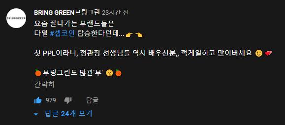 부승관 수분크림 진짜 부승관 수분크림됨 (feat.부링그린)   인스티즈