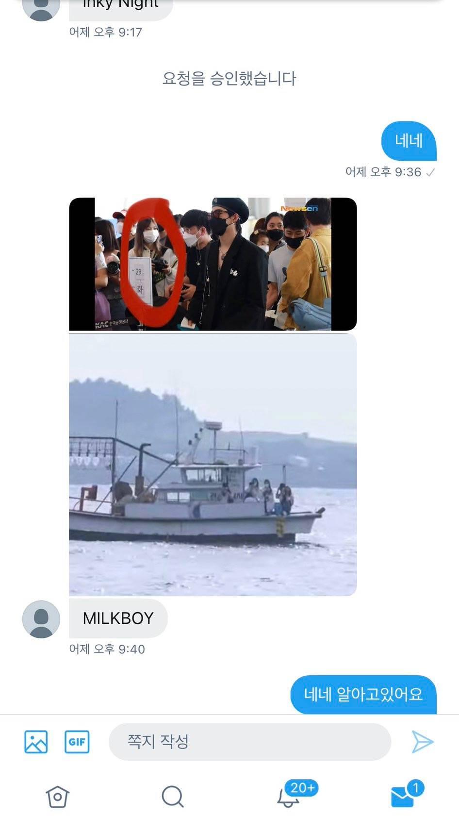 아이돌 비공개스케줄 찍을려고 배 두척 띄운 홈마들 | 인스티즈