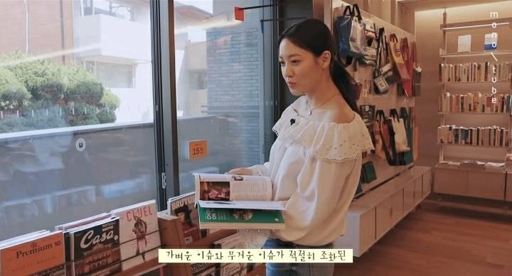 배우 수현 브이로그에 올라온 본인의 영어공부법.. (+ 반려견 두부)   인스티즈