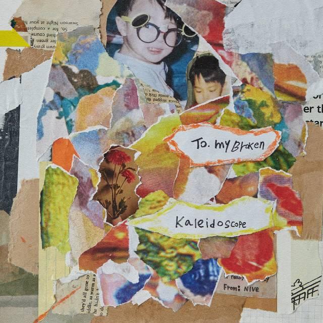 27일(화), 니브 미니 앨범 1집 'Broken Kaleidoscope' 발매 | 인스티즈