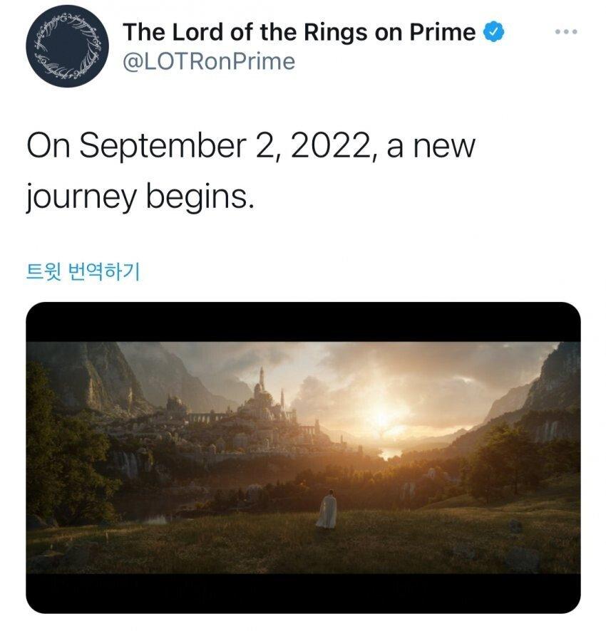 드디어 실사화 된 반지의 제왕 신들의 땅 | 인스티즈
