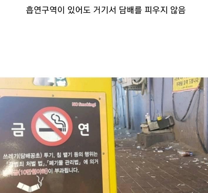 흡연자들이 제일 싫어한다는 장소 1위 | 인스티즈