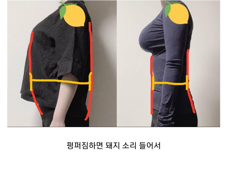 가슴 큰 사람이 달라붙는 옷을 입는 이유.jpgif | 인스티즈