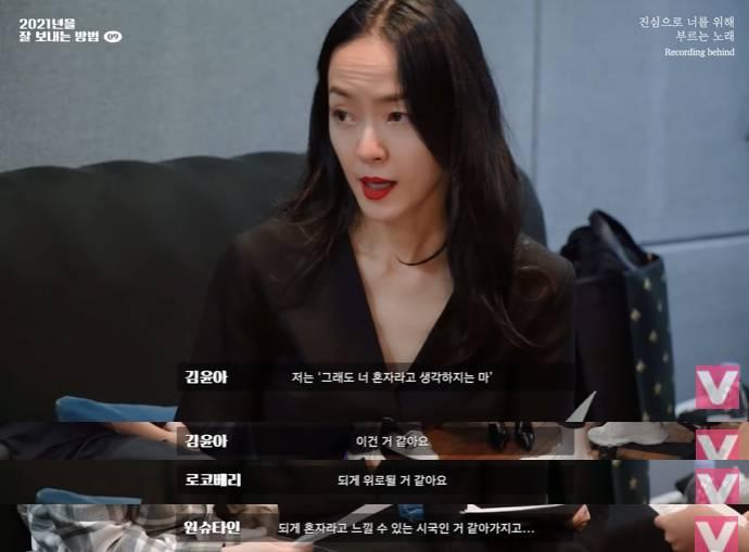 김윤아, 원슈타인이 작사할 때 생각한 것.jpg | 인스티즈
