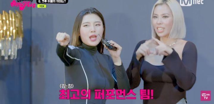스우파 YGX는 YG랑 관련있는 댄스팀일까   인스티즈