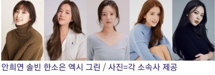 하니 인스타 업뎃 (feat. jtbc 새드라마에서 아이돌 리더로 나옴) | 인스티즈