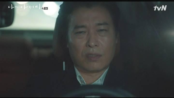 당연히 통수칠 줄 알았던 드라마 캐릭터 5인 | 인스티즈