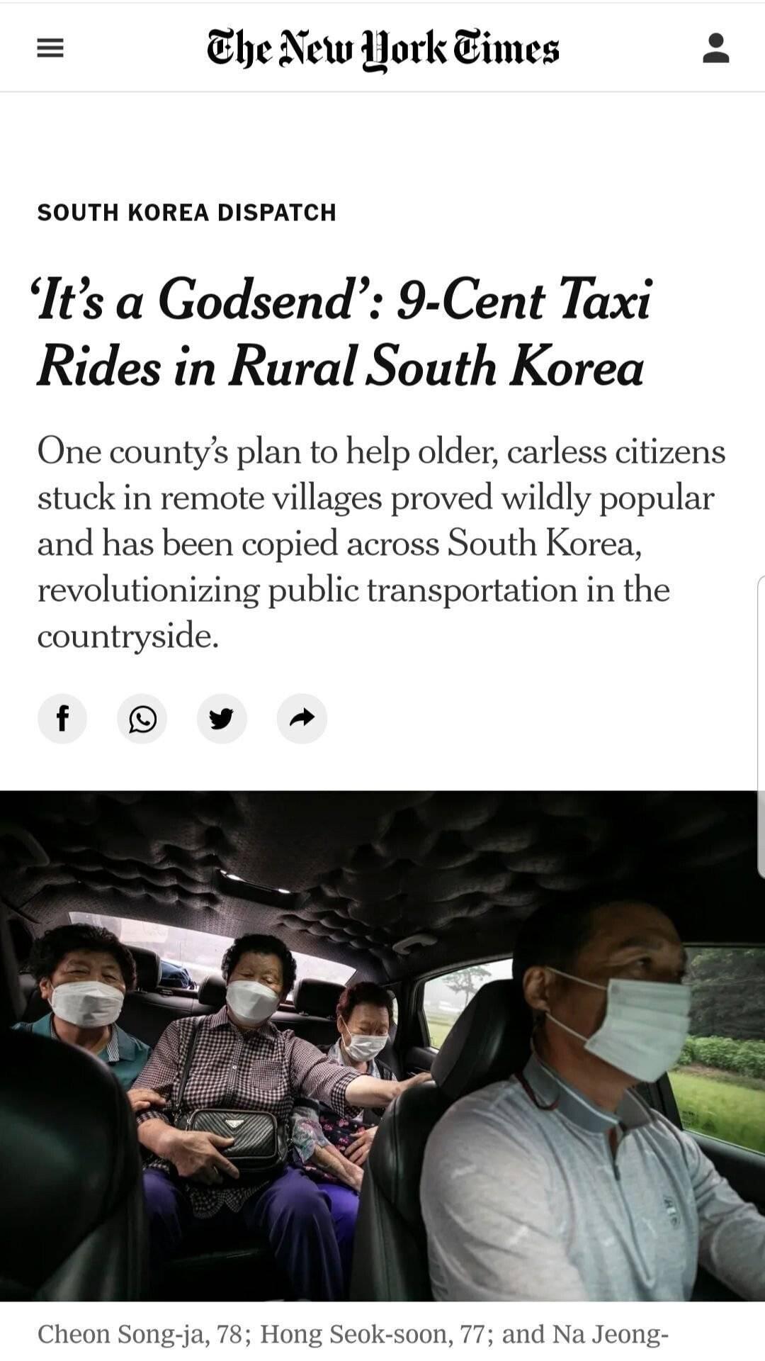 뉴욕타임즈에서 보도한 한국 시골의 교통수단.jpg | 인스티즈