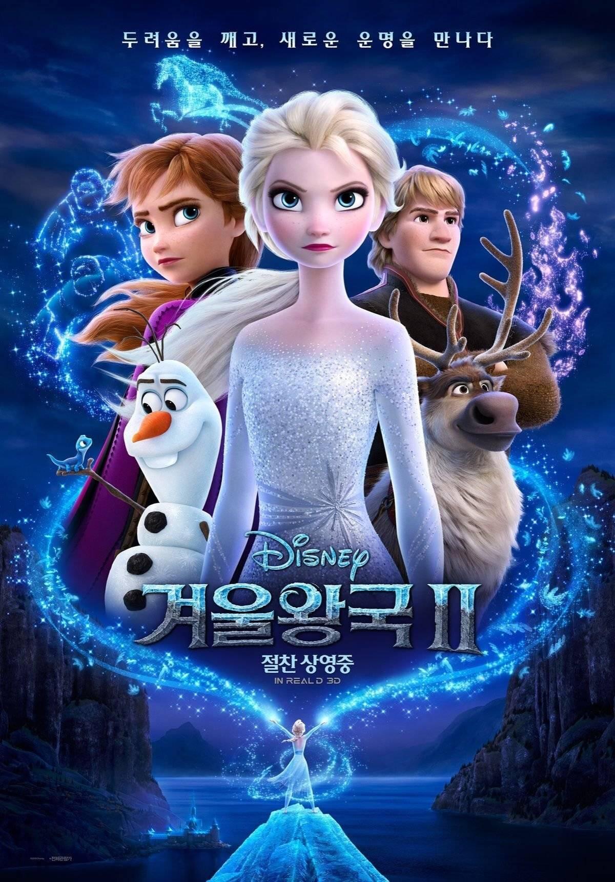 현재까지 대한민국 마지막 천만 영화 | 인스티즈
