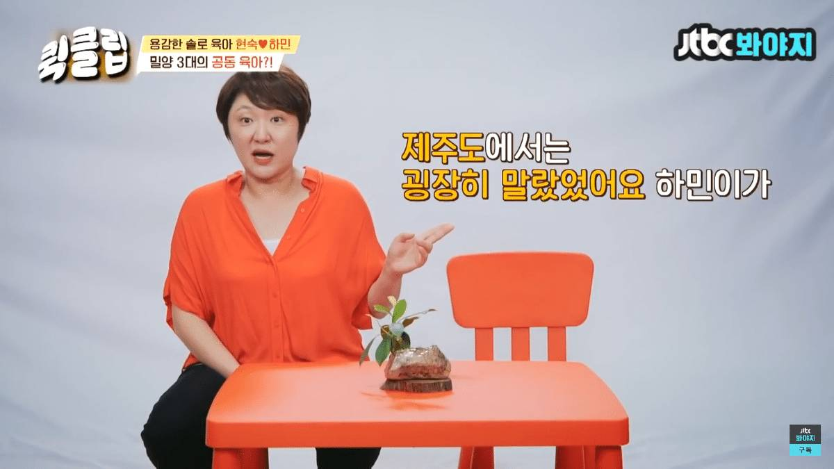 김현숙이 외할머니댁에 3주 먼저 보낸 아들을 못알아볼뻔한 이유   인스티즈