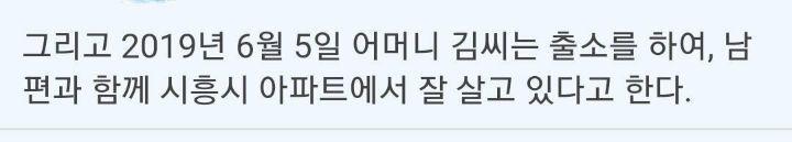 한국에서 가장 기괴했던 사건 중 하나.jpg | 인스티즈