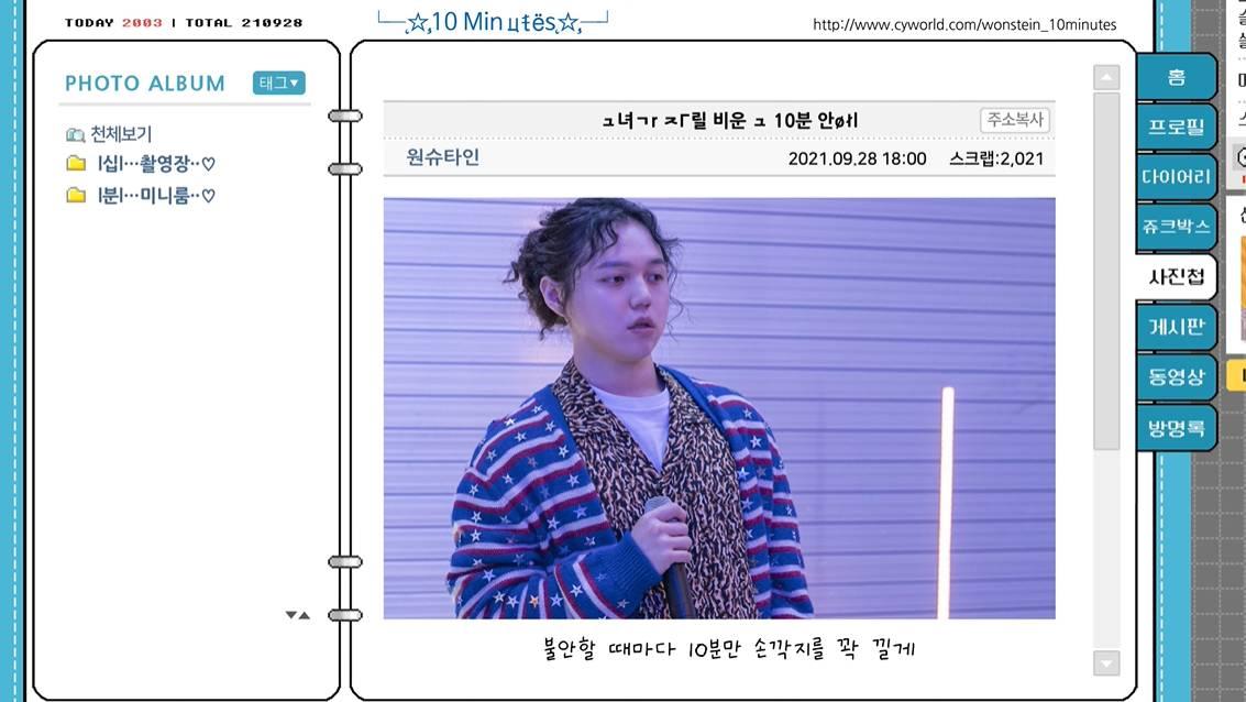 한국 남자 래퍼가 리메이크한 '이효리 - 10 Minutes' | 인스티즈