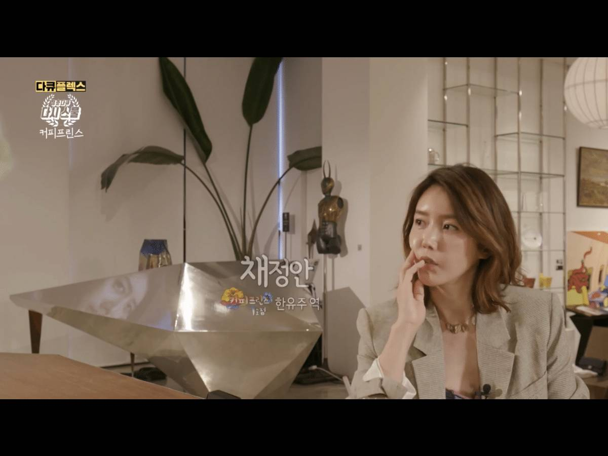 커피프린스 당시의 윤은혜의 고충을 잘 이해해주는 채정안   인스티즈