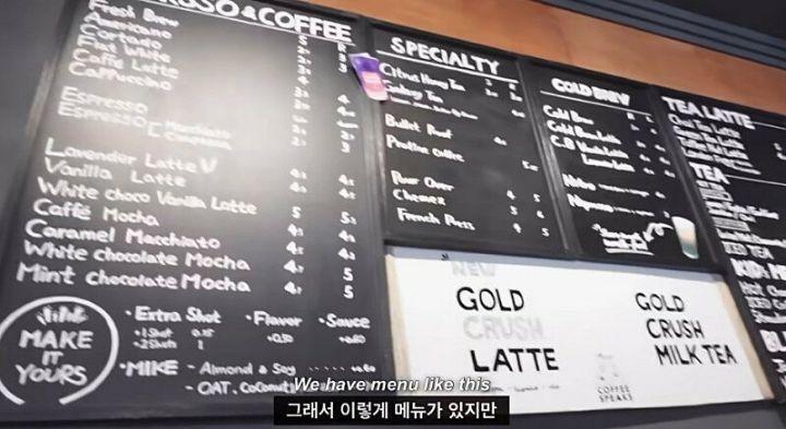 미국 카페 알바가 헬인 이유.jpg | 인스티즈