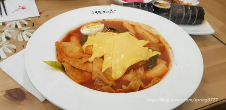 김밥집 떡볶이 라볶이 jpg | 인스티즈