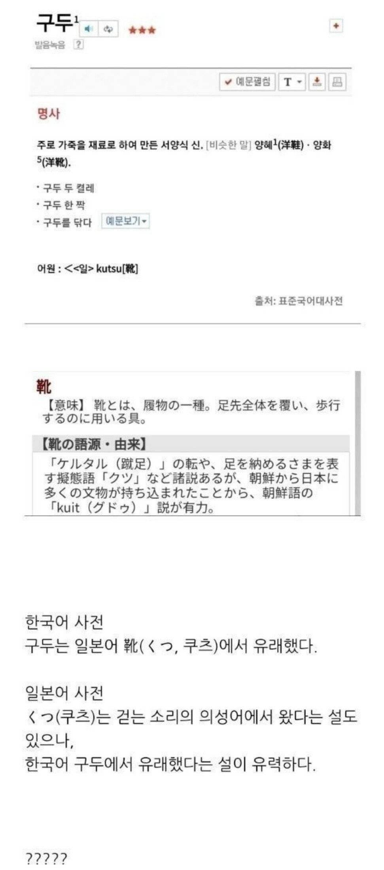 한국 일본 서로 떠넘기고있는 문제   인스티즈