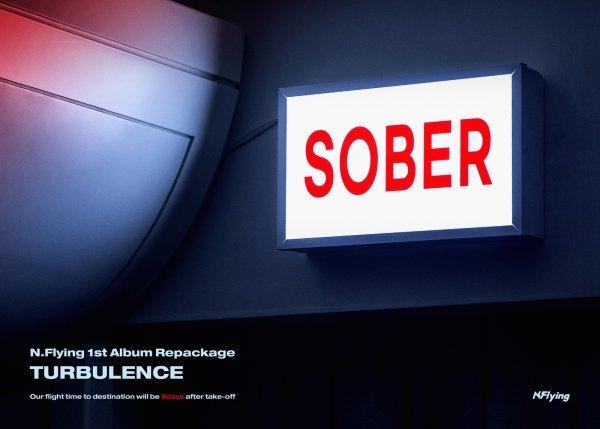 6일(수), 엔플라잉 정규 1집 리패키지 앨범 'TURBULENCE(터뷸런스) (타이틀 곡: Sober)' 발매   인스티즈
