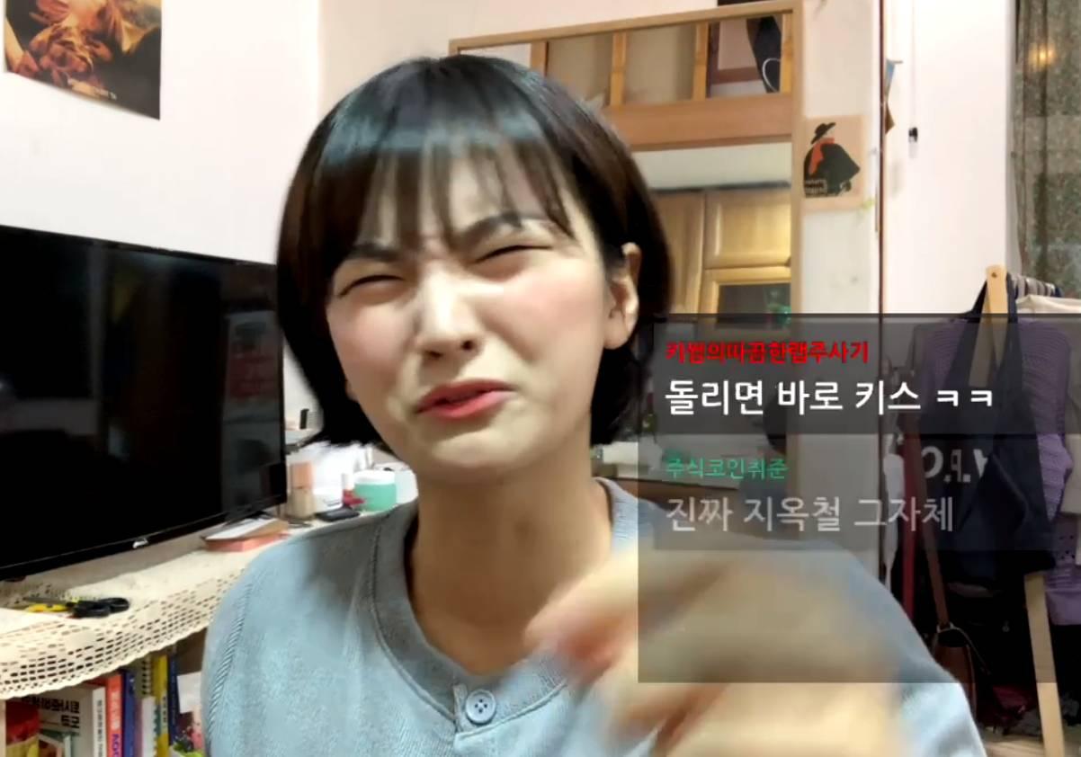 서울 지하철의 매운맛을 경험한 김해 사람   인스티즈